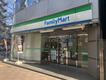 ファミリーマート 日本橋茅場町店の画像1