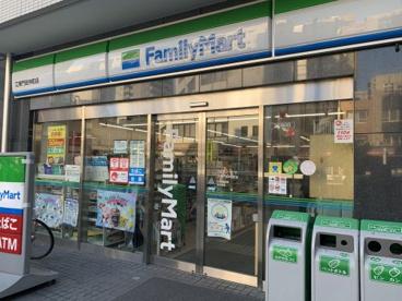 ファミリーマート 門前仲町店の画像1