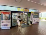 TSUTAYA 下高井戸店