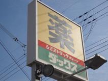 ダックス伏見桃山東店