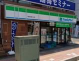 ファミリーマート 新所沢駅