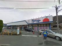 SUPER MARKET Tamaya(スーパーマーケットたまや) 上郷店
