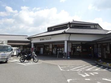 道の駅とうじょうの画像1
