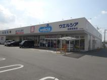 ウエルシア加藤東条店