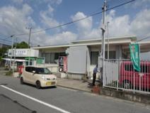 東条郵便局