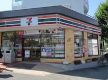 セブンイレブン洋光台1丁目店