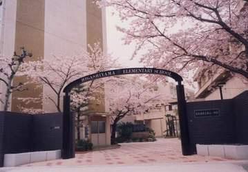 名古屋市立東山小学校の画像1