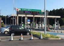 茨城空港北IC