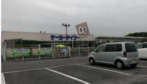 ケーヨーデイツー 茨城町店