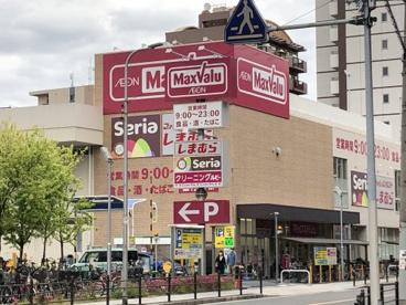 MaxValu京橋店の画像1