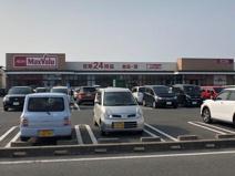 マックスバリュ 宇土店