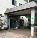 谷口内科医院