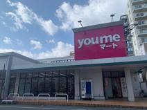 you meマート(ゆめマート)水前寺駅
