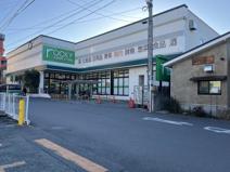 ロッキー 坪井店