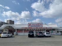 ドラックイレブン帯山店