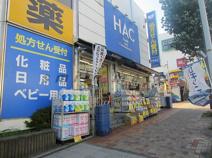 ハックドラッグ洋光台店