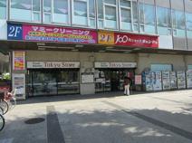 東急ストア洋光台店