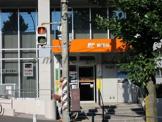 洋光台駅前郵便局