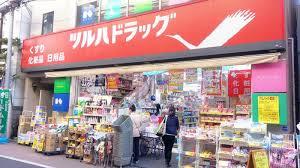 ツルハドラッグ 下井草駅前店の画像1