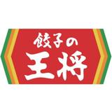 餃子の王将春日野道店