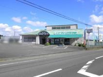 JA水戸ひぬま支店