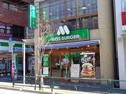 モスバーガー 鷺ノ宮店の画像1