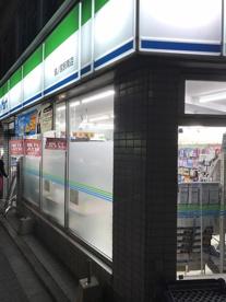 ファミリーマート 鷺ノ宮駅南店の画像1