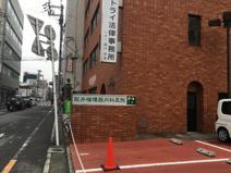 阪井循環器内科医院