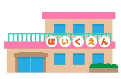 福岡市保育協会(一般社団法人)の画像1