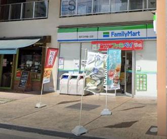 ファミリーマート 四天王寺夕陽ヶ丘店の画像1