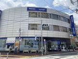 みずほ銀行祖師谷支店