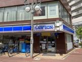 ローソン 祖師ヶ谷大蔵駅南口店