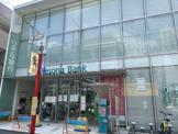 りそな銀行 祖師谷支店