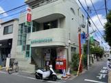 祖師谷大蔵駅前郵便局