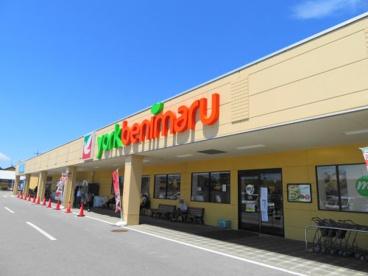 ヨークベニマル若松原店 の画像3