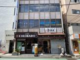 カフェ コロラド 千歳船橋店