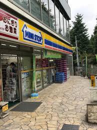 ミニストップ 信濃町駅南口店の画像1