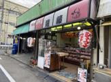 遠藤牛肉店