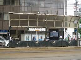 中央区役所前の画像1