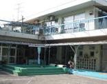赤堤保育園