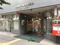札幌北一条郵便局