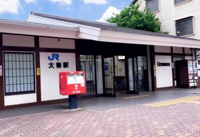 太秦駅の画像1