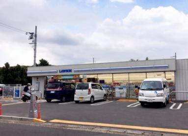 ローソン 太秦青木ケ原町店の画像1