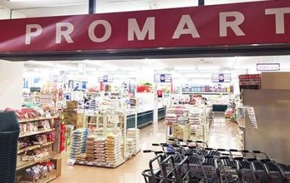 プロマート プロの食材庫天満店の画像1