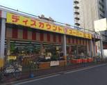 ディスカウントスーパーミキ桜の宮店