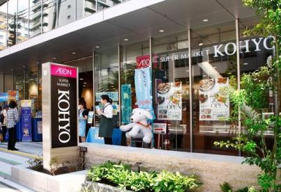 KOHYO(コーヨー) 内本町店の画像1