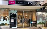 KOHYO(コーヨー) 肥後橋店