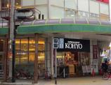 KOHYO(コーヨー) 南船場店