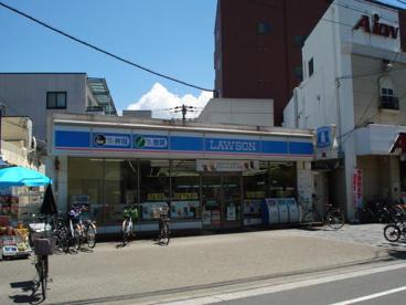 ローソン 天下茶屋二丁目店の画像1