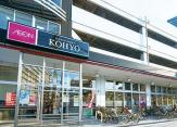 KOHYO(コーヨー) 鷺洲店